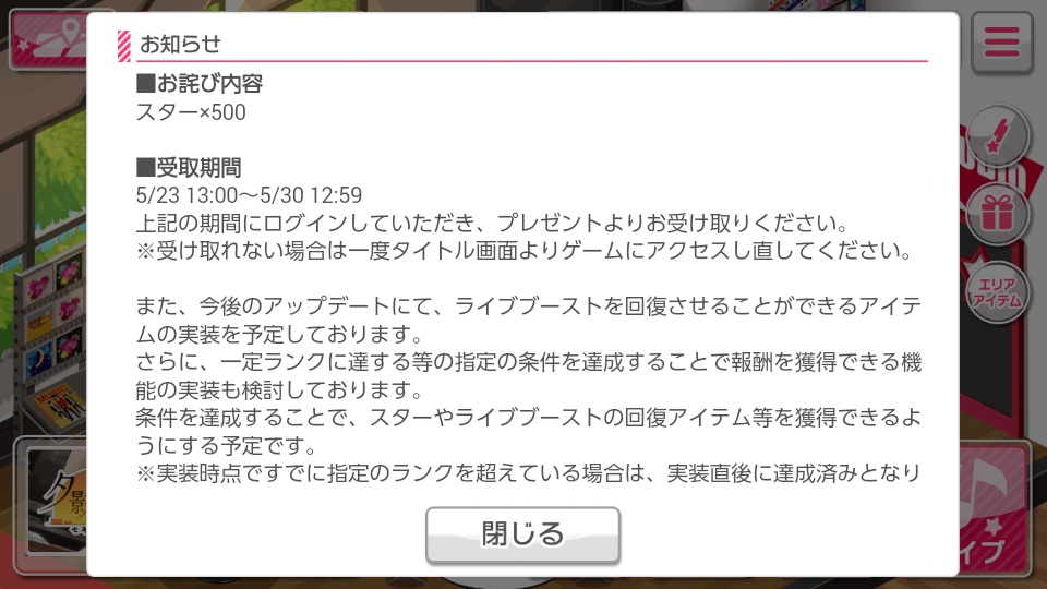 Screenshot_2017-05-18-19-57-09.png