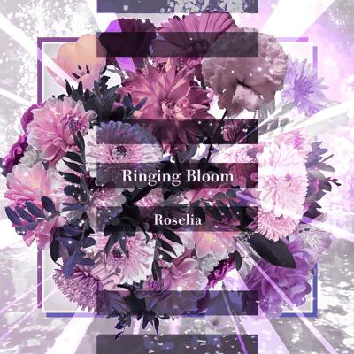 リンギング ブルーム 歌詞 Ringing Bloom 歌詞「Roselia」ふりがな付 歌詞検索サイト【UtaTen】